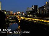「微速度」で撮る「東京百景」+ TRAFFIC