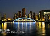 「微速度」で撮る「東京百景」+ WATERFRONT