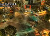 「微速度」で撮る「東京百景」+ HDR