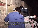 北野誠のおまえら行くな。九州心霊巡礼スペシャル #1:心霊探偵団、九州に出陣!