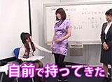 成瀬心美と波多野結衣の習CHINA中國語講座 −東京校- 第1弾 その(2)