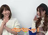 成瀬心美と波多野結衣の習CHINA中國語講座 -東京校- 第1弾 その(5)