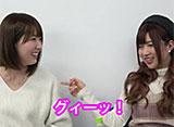 成瀬心美と波多野結衣の習CHINA中國語講座 -東京校- 第1弾 その(7)