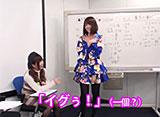 成瀬心美と波多野結衣の習CHINA中國語講座 -東京校- 第1弾 その(8)