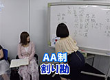 成瀬心美と波多野結衣の習CHINA中國語講座 -東京校- 第2弾 その(3)