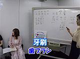 成瀬心美と波多野結衣の習CHINA中國語講座 -東京校- 第2弾 その(5)