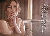 女優おんせんDX  JULIA
