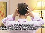 快眠シアター Part1 快眠ワンポイント 〜スッキリ目覚める方法〜