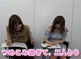 成瀬心美と波多野結衣の習CHINA中國語講座 -東京校- 第3弾 その2