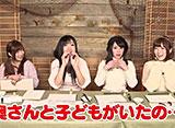 心美&ひびき&るか&絆の 当たって砕けろ!! 激ウマグルメバトル編 その(4)