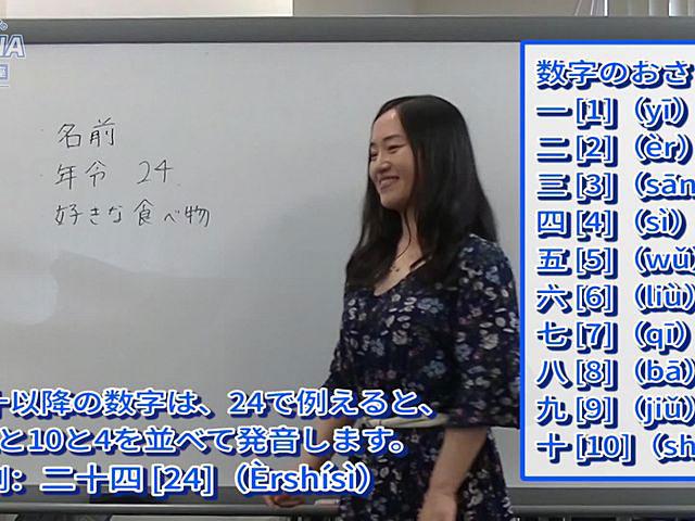 成瀬心美と波多野結衣の習CHINA中國語講座 =-東京校- 第4弾 その4