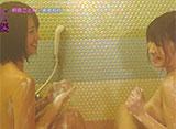 W女優おんせん #11 朝倉ことみ、美里有紗×熱海(後編)