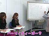 成瀬心美と波多野結衣の習CHINA中國語講座 −東京校− 第6弾 その4