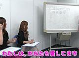 成瀬心美と波多野結衣の習CHINA中國語講座 −東京校− 第6弾 その7