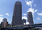 東京ウォータークルージング/リバークルーズ編 デイ・クルージング
