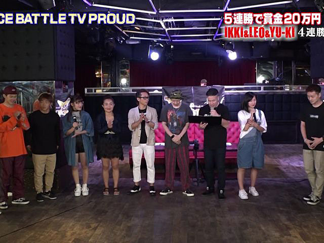 DANCE BATTLE TV PROUD #4