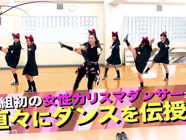 カリスマ go to SKOOL! #15