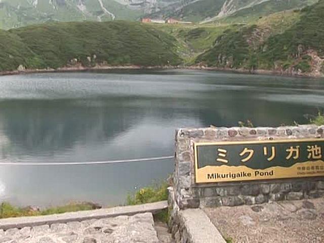 立山黒部アルペンルート 室堂 みくりが池周辺