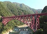 立山黒部アルペンルート 黒部峡谷・トロッコ電車の旅