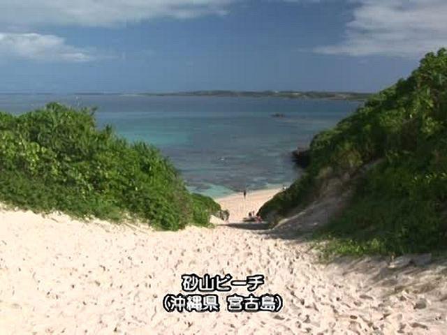 日本 癒しの百景 海 Sea