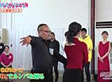恋する!?マッチング舞踏会〜運命のパートナーを探せ〜 #3 波乱の最終審査!そして、運命の「告白タイム」!