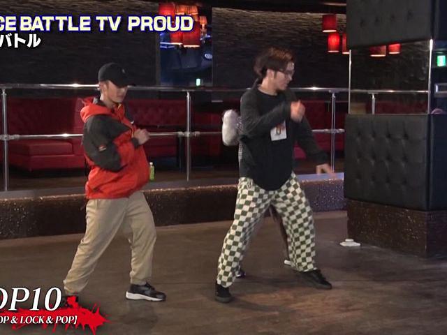DANCE BATTLE TV PROUD #6