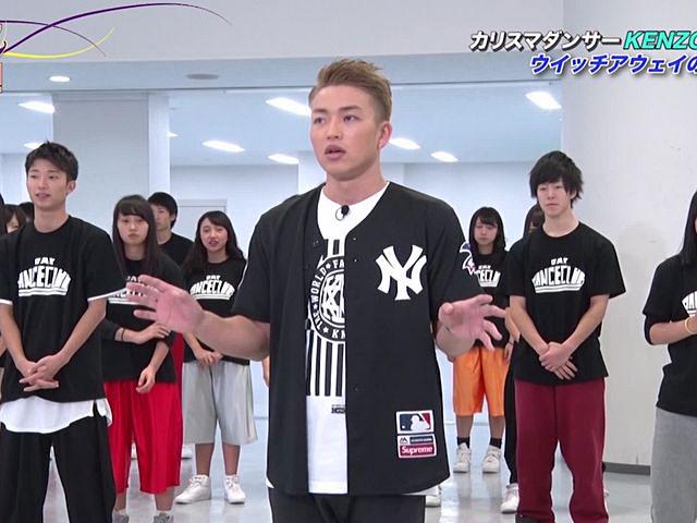 カリスマ go to SKOOL! #17