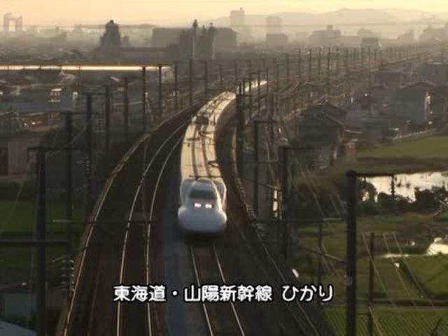 日本の新幹線・特急 新幹線(西)