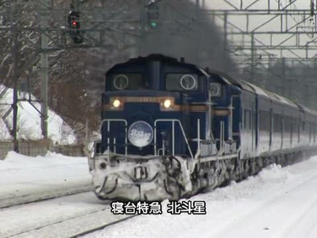 日本の新幹線・特急 夜行寝台特急