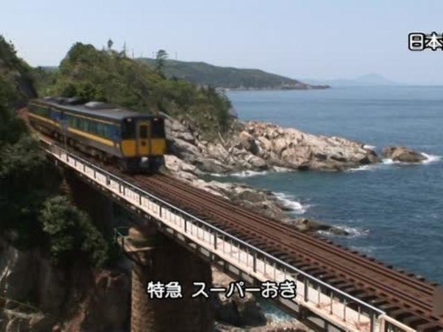 日本の新幹線・特急 中国の特急