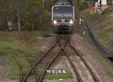 日本の新幹線・特急 四国の特急