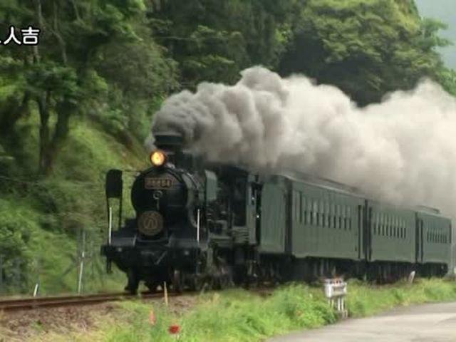 日本のSL・ローカル線・リゾート列車&More  SL (西日本)
