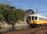 日本のSL・ローカル線・リゾート列車&More  ローカル私鉄 (西日本)