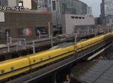 日本のSL・ローカル線・リゾート列車&More  お召し列車 ドクターイエロー East-i