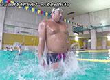 ニッポン遊泳紀行  ロバート秋山の市民プール万歳 #5