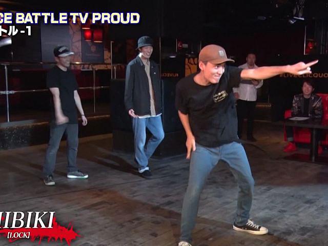 DANCE BATTLE TV PROUD #7