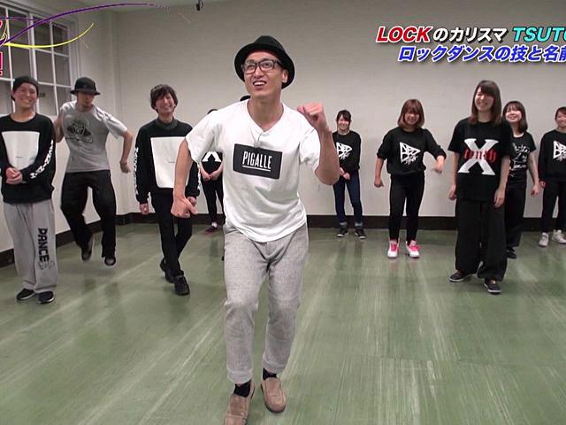 カリスマ go to SKOOL! #19
