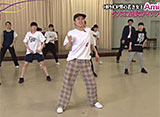 カリスマ go to SKOOL! #46