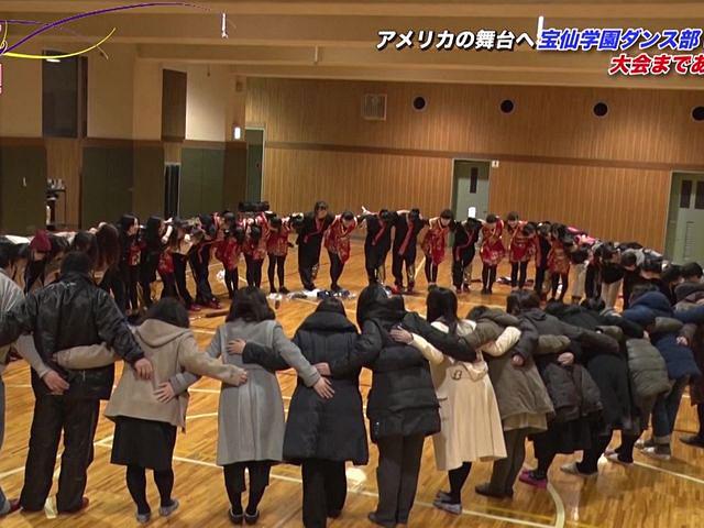カリスマ go to SKOOL! #20