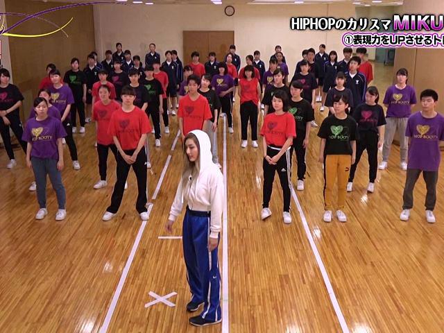 カリスマ go to SKOOL! #47