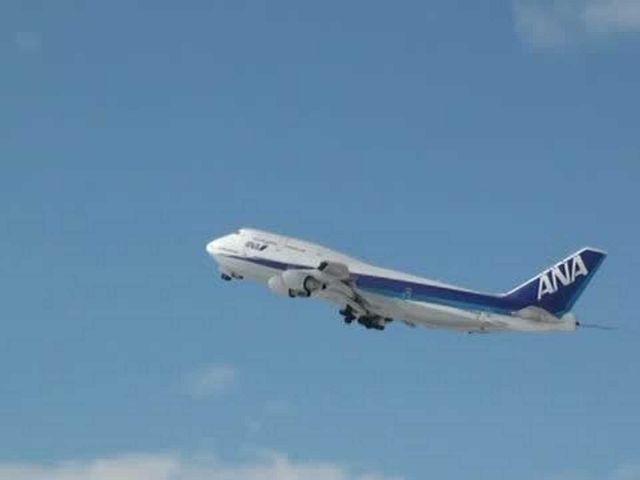 日本の空港 映像図鑑 新千歳空港