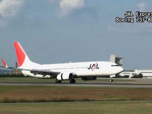 日本の空港 映像図鑑 松山空港