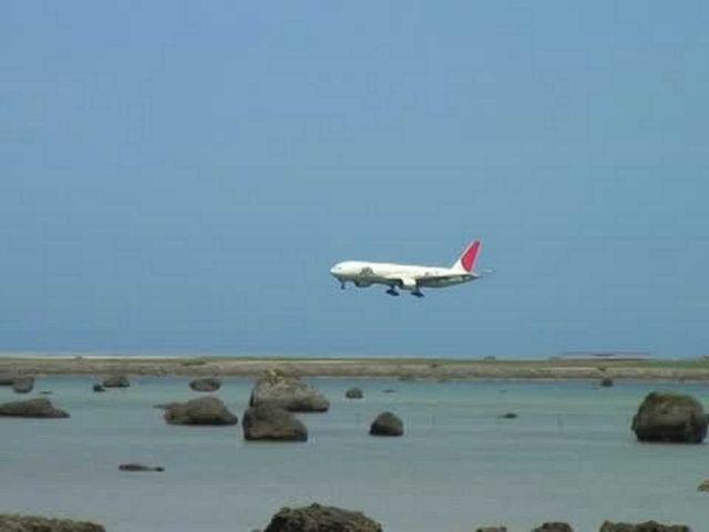 日本の空港 映像図鑑 下地島空港