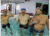 ニッポン遊泳紀行  ロバート秋山の市民プール万歳 #1