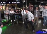 DANCE BATTLE TV PROUD #11