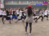 カリスマ go to SKOOL! #22