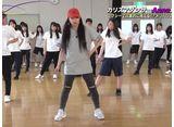 カリスマ go to SKOOL! #23