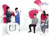 ダンス進化論2.5 #2「ダンスリーグ」スペシャル!