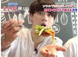 今ドキK-POP旅! 〜JGが踊って食べて in ソウル〜 #1