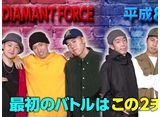 DANCE BATTLE TV PROUD シーズン3 #8